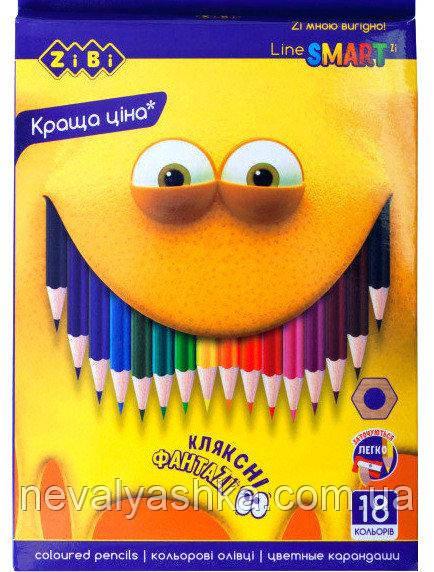 Карандаши Цветные 18 шт цветов Набор цветных карандашей, Смарт SMART ZB.2425, 009011