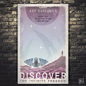 """Постер """"Elite:Dangerous, Элита. ASP Explorer"""". Космосим, космос. Размер 60x38см (A2). Глянцевая бумага"""