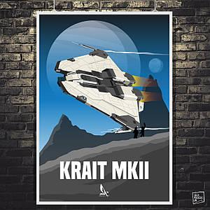 "Постер ""Krait MK2"". Elite:Dangerous, космический корабль. Размер 60x43см (A2). Глянцевая бумага"