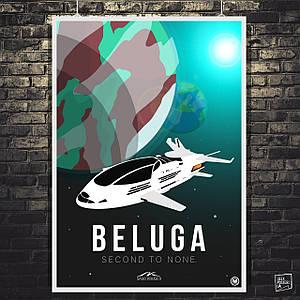 """Постер """"Beluga"""". Elite:Dangerous, космический корабль. Размер 60x43см (A2). Глянцевая бумага"""