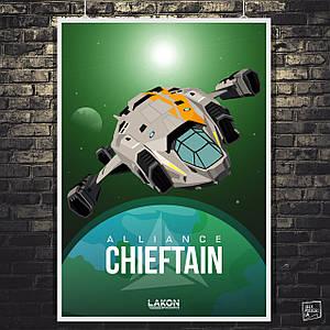 "Постер ""Chieftain"". Elite:Dangerous, космический корабль. Размер 60x43см (A2). Глянцевая бумага"