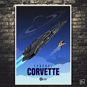 """Постер """"Federal Corvette"""". Elite:Dangerous, космический корабль. Размер 60x43см (A2). Глянцевая бумага"""