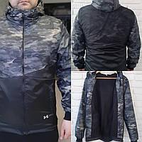 Куртка-ветровка мужская на флисе (1003/5)