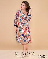 7be8df2f836 Красивое нарядное легкое шифоновое платье ниже колен. Больших размеров  48
