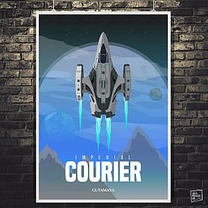 "Постер ""Imperial Courier"". Elite:Dangerous, космический корабль. Размер 60x43см (A2). Глянцевая бумага"