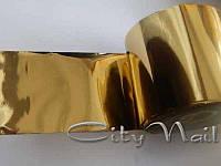Фольга для литья на гель лак золотая