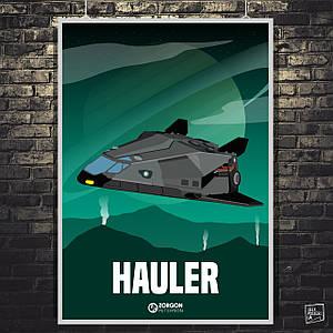 """Постер """"Hauler"""". Elite:Dangerous, космический корабль. Размер 60x43см (A2). Глянцевая бумага"""