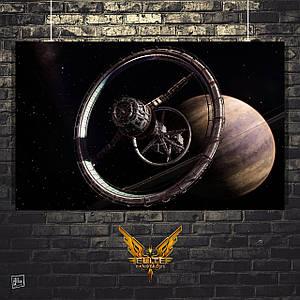 Постер Elite:Dangerous, орбитальная станция у Сатурна, космос. Размер 60x38см (A2). Глянцевая бумага