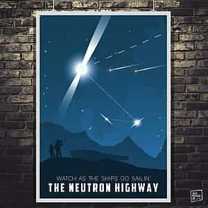 """Постер """"The Neutron Highway"""". Elite:Dangerous. Размер 60x43см (A2). Глянцевая бумага"""