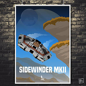 "Постер ""Sidewinder MK2"". Elite:Dangerous, космический корабль. Размер 60x43см (A2). Глянцевая бумага"