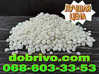 Сульфат Аммония гранулированный NS 21-24 в мешках по 50кг, биг-бэг, пр-во Беларусь  (лучшая цена купить)