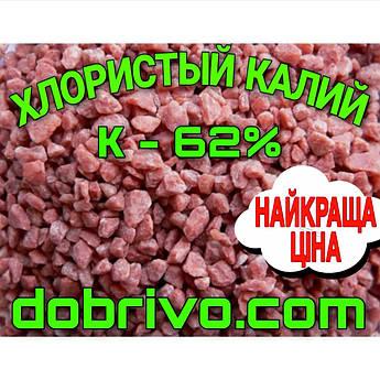Калий хлористый гранулированный K 62% мешок 50кг/биг-бэг (лучшая цена купить)