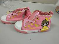 Милые демисезонные ботинки для девочки 29 р