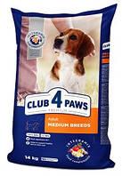 Клуб 4 Лапы сухой корм для средних пород собак. 14кг.