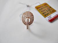 """Кольцо """"Лепесток"""" из Золота 585 пробы 3.33 грамма 17 размер"""