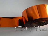 Фольга для литья на гель лак - оранжевое золото