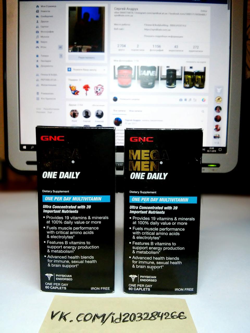GNC Mega Men One Daily 60 каплет