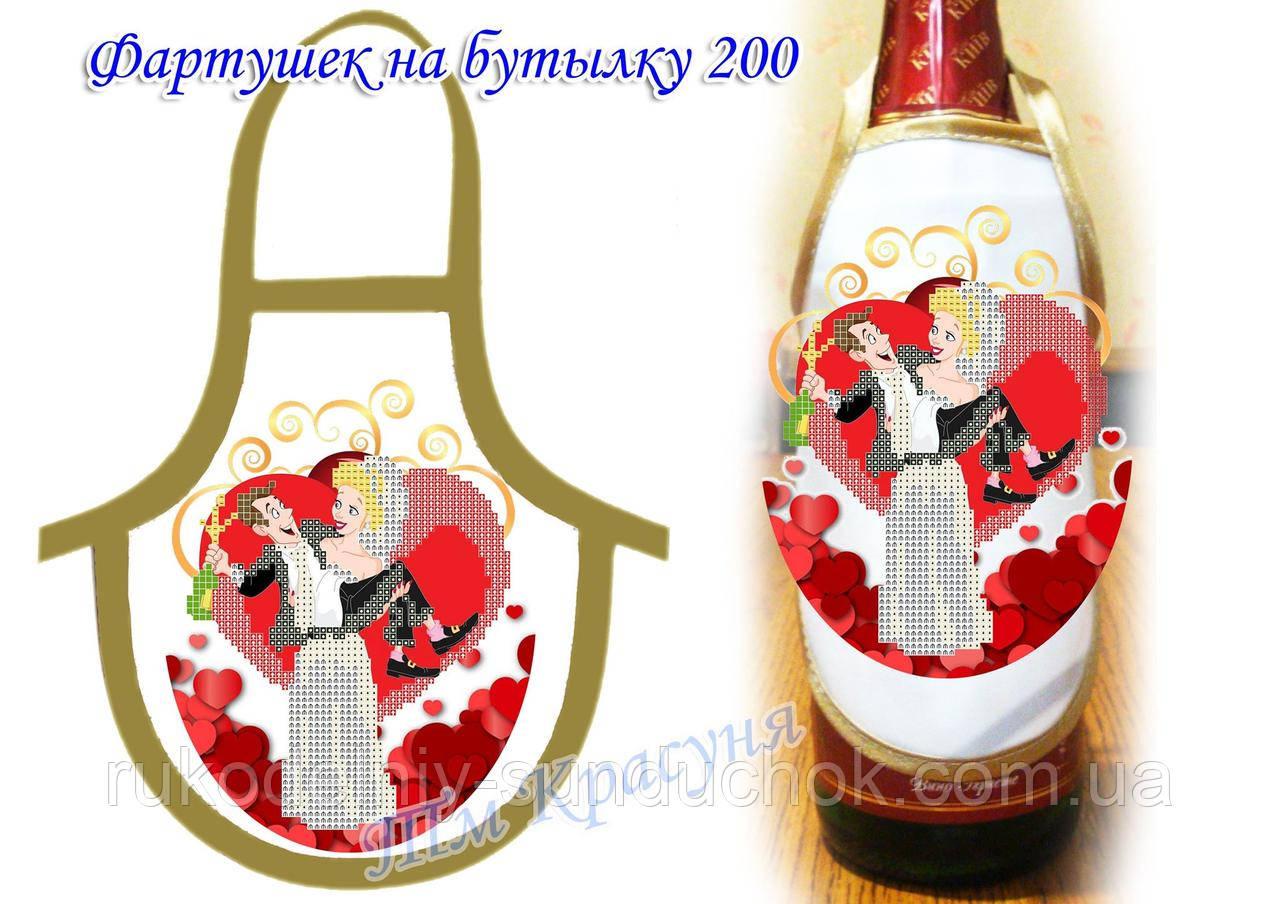 Фартушок на пляшку під вишивку ТМ Красуня №200