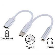 Аудіо конвертер для смартфонів з USB Type-C на USB Type-C і mini jack 3,5 mm, фото 2