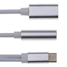 Аудіо конвертер для смартфонів з USB Type-C на USB Type-C і mini jack 3,5 mm, фото 3