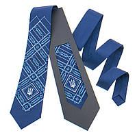 Мужской вышитый галстук с трезубцем №822