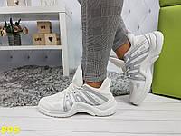 Женские белые весенние  кроссовки, sp895