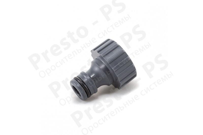 """Адаптер Presto-PS под коннектор с внутренней резьбой 3/4"""" (5805)"""