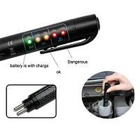 Ручка индикатор замены тормозной жидкости (карманный led тестер содержания влаги в DOT3, DOT4, DOT5)