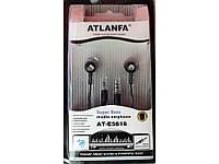 Навушники вакуумні на два виходи 2.5мм, 3.5мм в блістері AT-5616E ТМAtlanfa