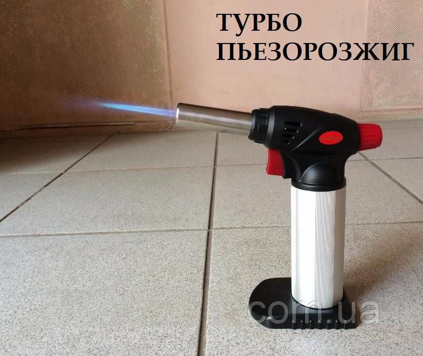 """Горелка газовая портативная турбо пьезо """"Turbo Torch"""" (HONBAN)"""