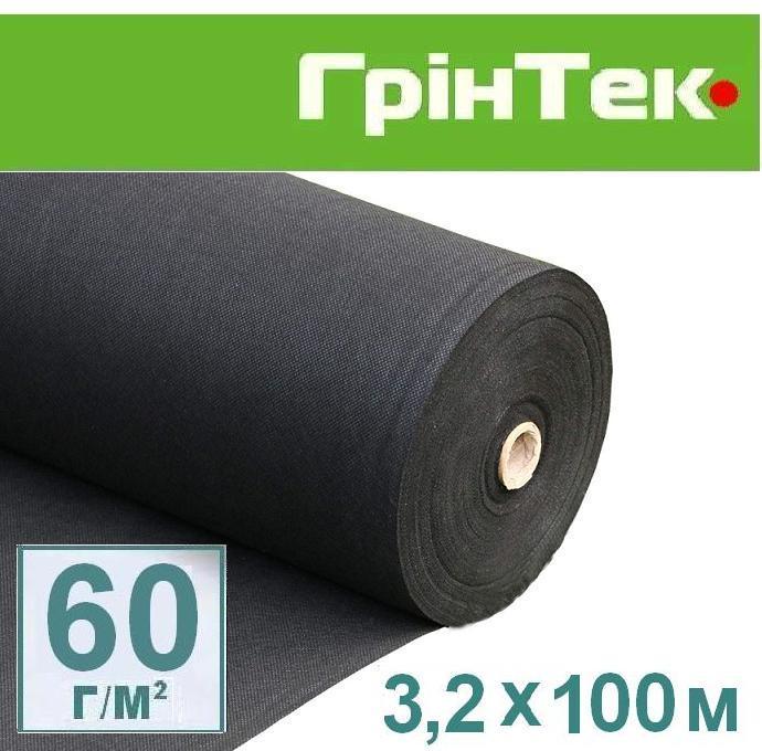 Агроволокно 60г (3.2x100м)