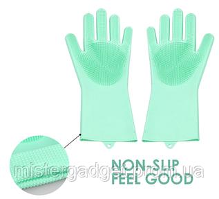 Перчатки для мытья посуды Better Glove силиконовые