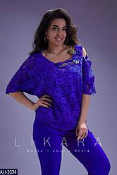 Прогулочный женский костюм размеры 50.52.54.56.58.60.62