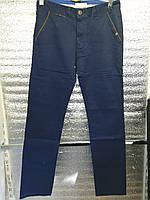 Мужские брюки Disvocas 672-1 (32-36) 9.75$