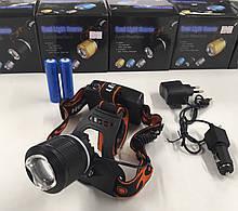 Налобний ліхтар Bailong Police BL-2199/ XQ-33 T6 (60 шт/ящ)