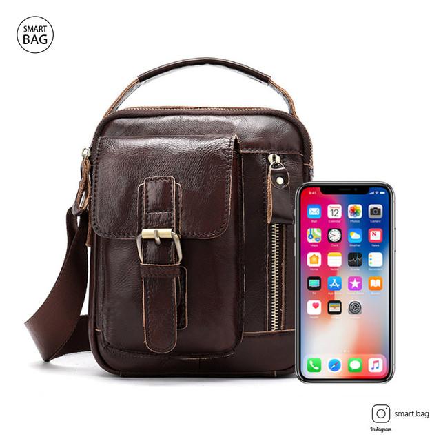 Кожаная сумка на плечо Marrant | коричневая