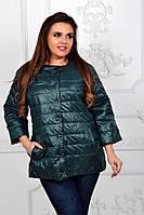 Женская куртка батал, арт 203, цвет бирюза