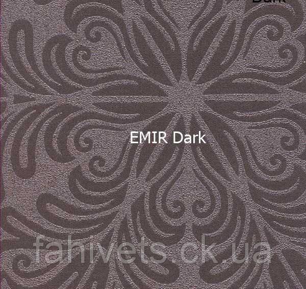Рулонні штори Закритого типу EMIR (м.кв.)