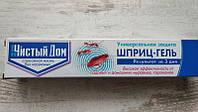 ЧистыйДом Гель від тарганів та мурах ШПРИЦ 20мл, фото 1