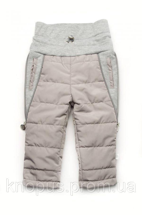 Детские штанишки-трансформеры утепленные из плащевой ткани , серые  (размер 68-80), Модный карапуз