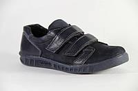 Весенняя детская спортивная обувь из натуральной кожи ДФ 50
