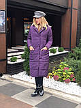 Женское пальто удлиненное на кнопках с карманами плащевка Canada утеплитель силикон 200 размер:42,44,46, фото 2