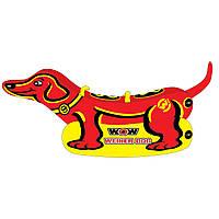 Водный буксируемый аттракцион плюшка WOW 2P Weiner Dog