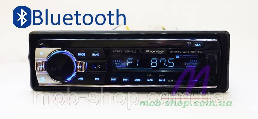 Автомагнитола пионер Pioneer JSD-520 Bluetooth+USB+SD+AUX 4x60W