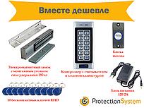 Комплект контроля доступа с кодовой клавиатурой  и электромагнитным замком на 180 кг + монтажный уголок