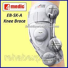 Ортез стабілізатор колінного суглоба з еластичною шиною і посиленням ACL ProFit Reh4Mat EB-SK/A Knee Brace