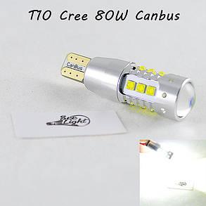 Светодиодная авто лампа  SLP LED с цоколем T10 (W5W) Cree 80W Canbus 9-30V Белый, фото 2