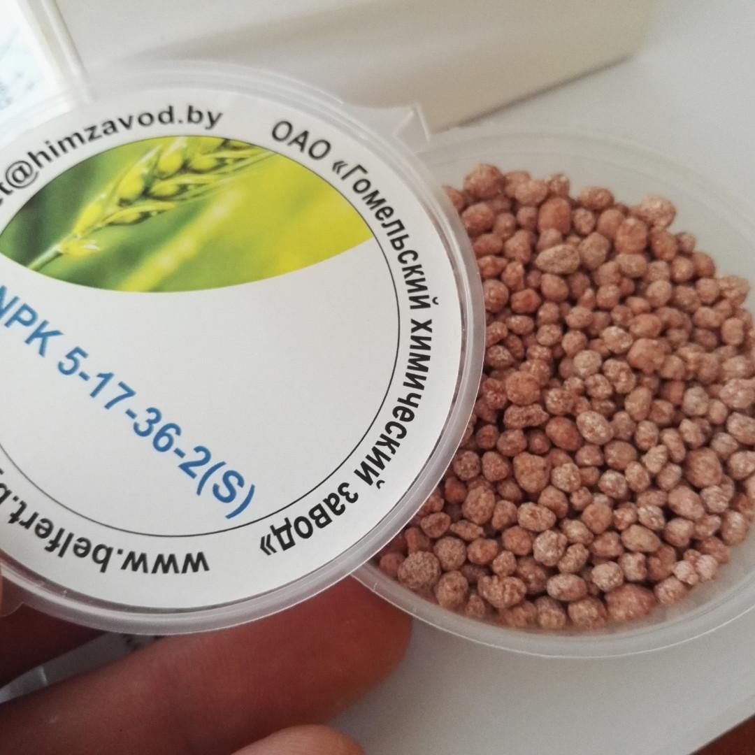 Диаммофоска удобрение NPKs 5-17-36+2 мешок 50кг (пр-во Беларусь)