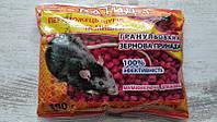 Ратид-1 100г гранулированная зерновая приманка от грызунов с мумификатором (дифенацин, 0,015%), фото 1