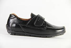 Летняя детская обувь из натуральной кожи ДФ Мокасин 14